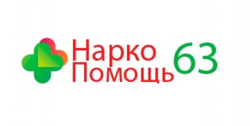 Наркологическая клиника Нарко-помощь63, Тверской бульвар, 28