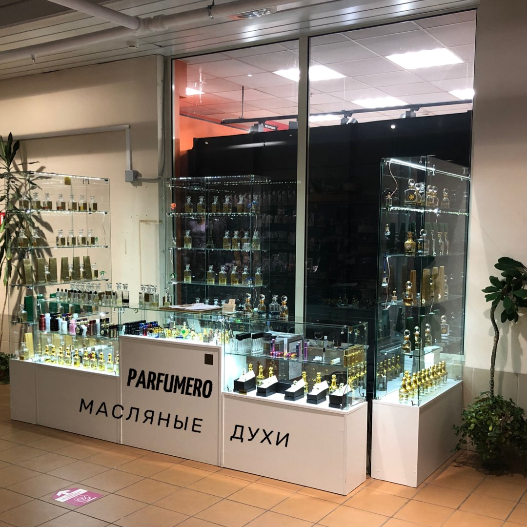 Parfumero, арома-бутик масляной парфюмерии, Таганская, 2 (2 этаж)