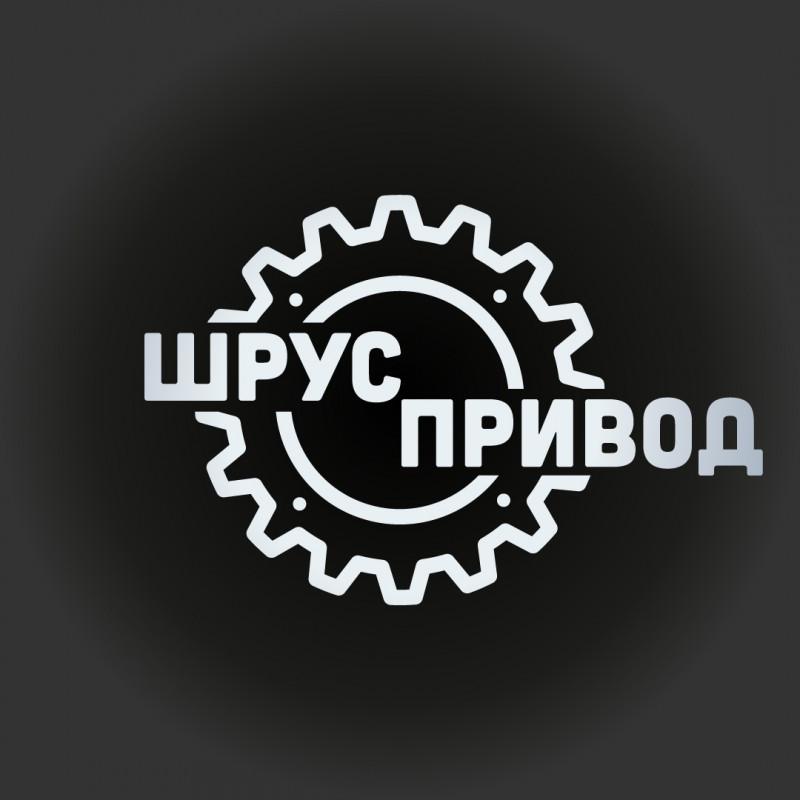ШРУС-ПРИВОД Специализированный магазин, улица Василия Петушкова, 3 к.3, Центральный вход, 17-й таксомоторный парк, 5 этаж.
