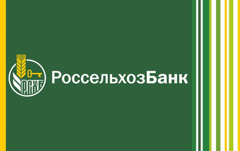 АО Россельхозбанк, Гагаринский переулок, 3
