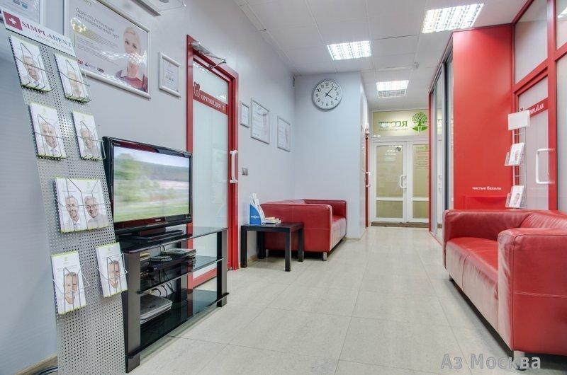 ROOTT, стоматологический центр, Руставели, 14 ст9 (1 этаж)