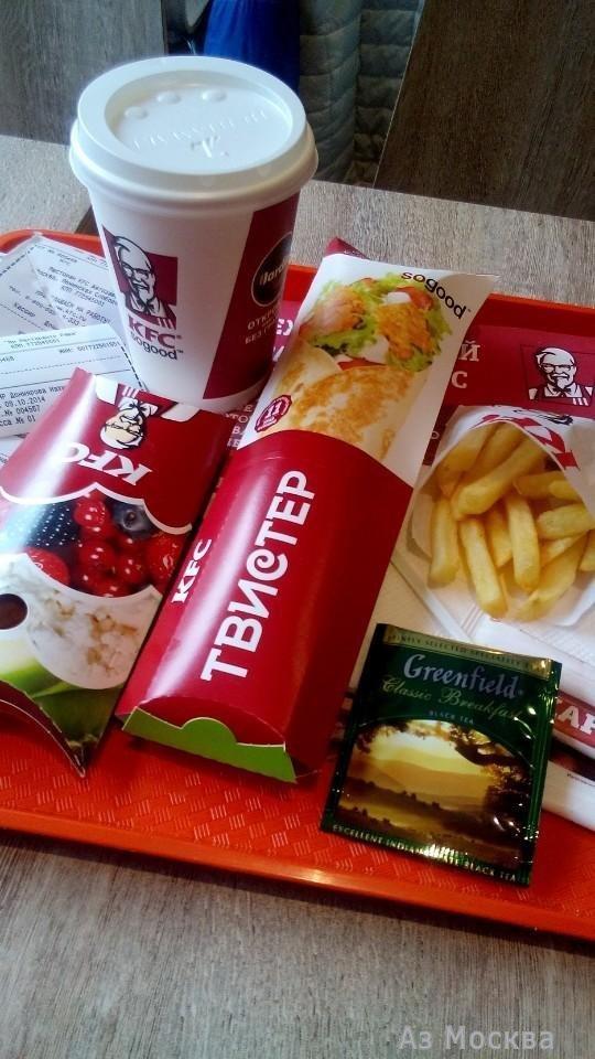 KFC, сеть ресторанов быстрого питания, Ленинская Слобода, 17 ст2