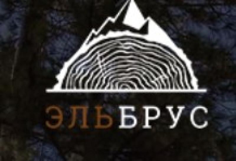 ЭльБрус, проезд Ступинский, 1