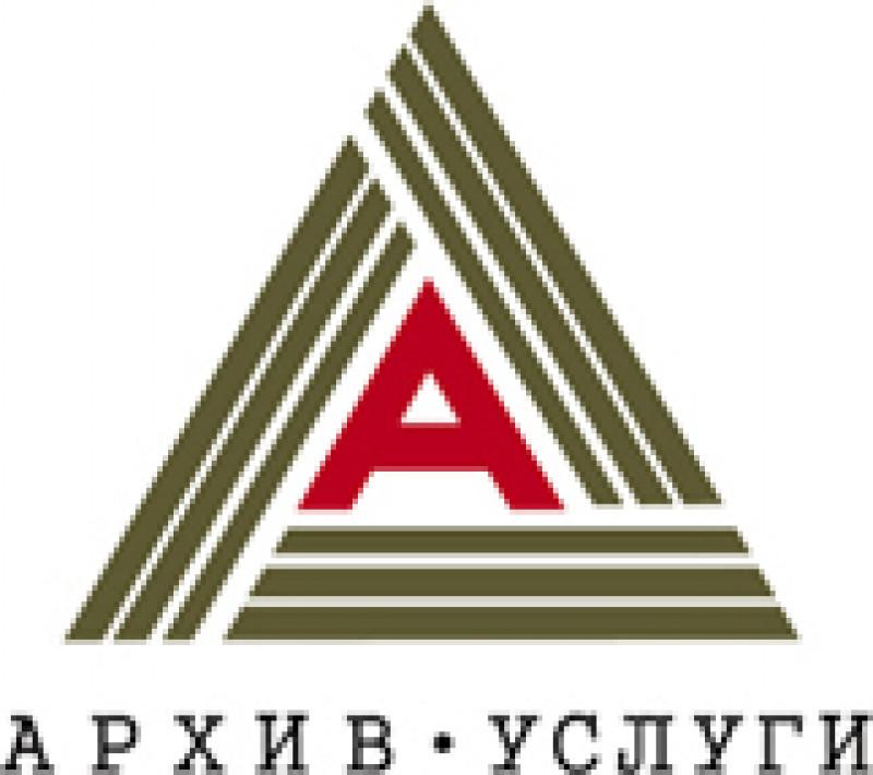 ООО Архив услуг, Егорьевский проезд, 3ас1, стр 1