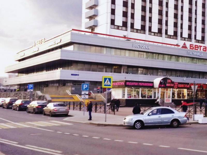 Столица отель Измайлово, шоссе Измайловское, 71 к.2б, 1 этаж, офис 115