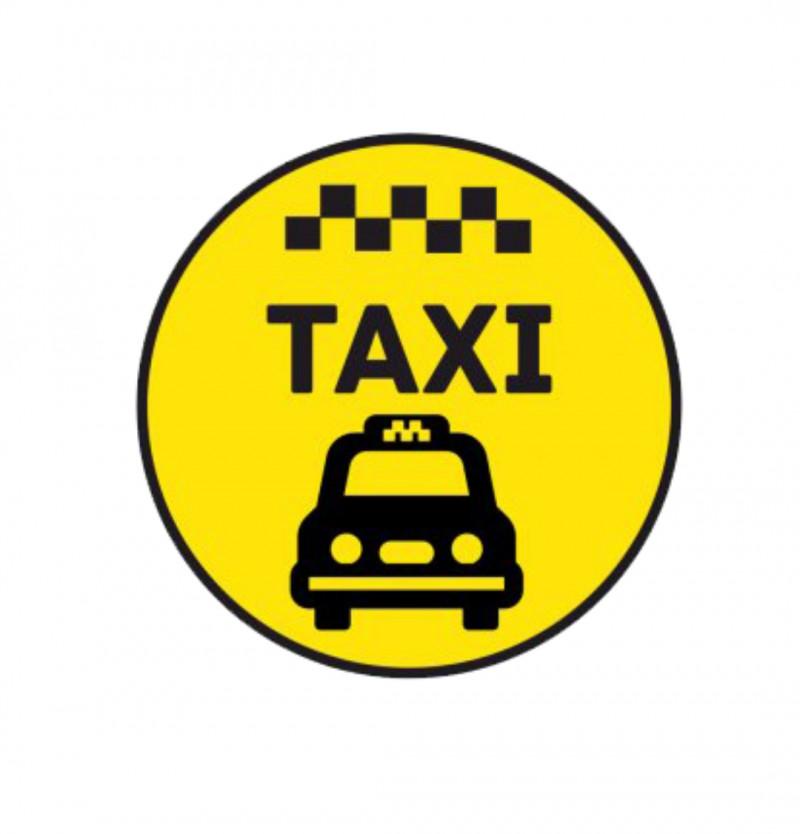 Служба заказа такси Таксишка24, 1-й дорожный проезд, 9а