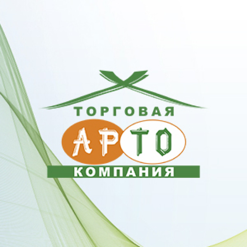 АРТО - оборудование для гостиниц, ресторанов и отелей, улица Лермонтова, 5