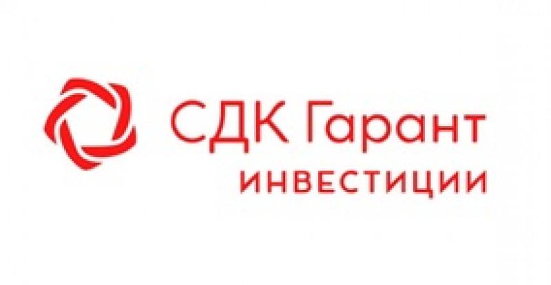 СДК Гарант Инвестиции, Краснопресненская набережная, 8, офис 5