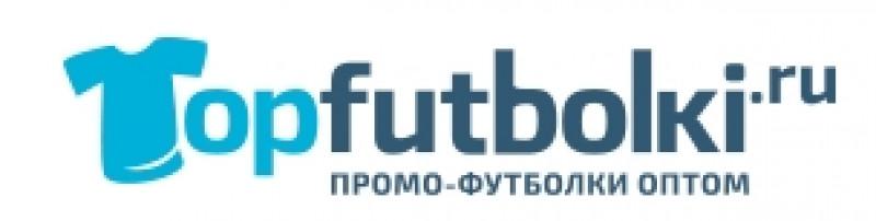 Топ Футболки, 1-й Котляковский переулок, 4а