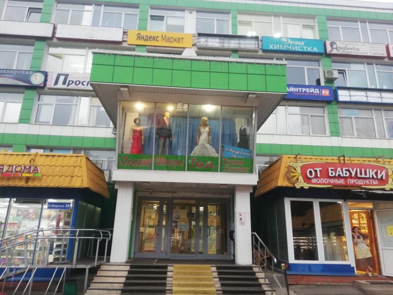 Мир Окон, улица Карла Маркса, 1а