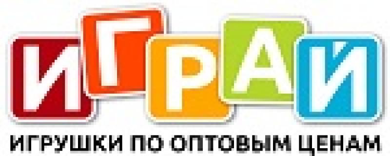 ИГРАЙ-ОПТ, 50-летия ВЛКСМ, 2