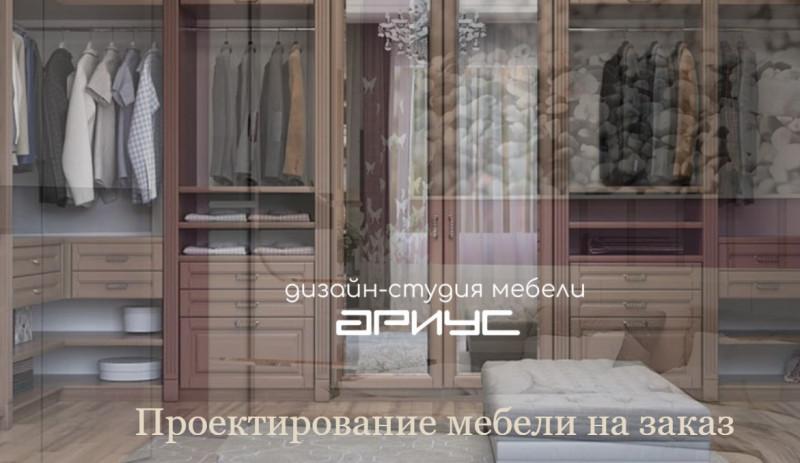 Ариус, улица Молодцова, 9