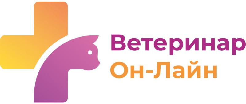 Ветеринар Онлайн, Клары цеткин, 9к1, кв 89