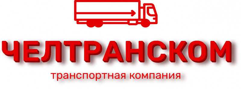 ЧелТрансКом, транспортная компания, улица Шухова, 14