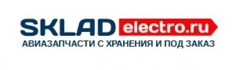Sklad-electro.ru, ул. Кусковская, д. 20а (склад)