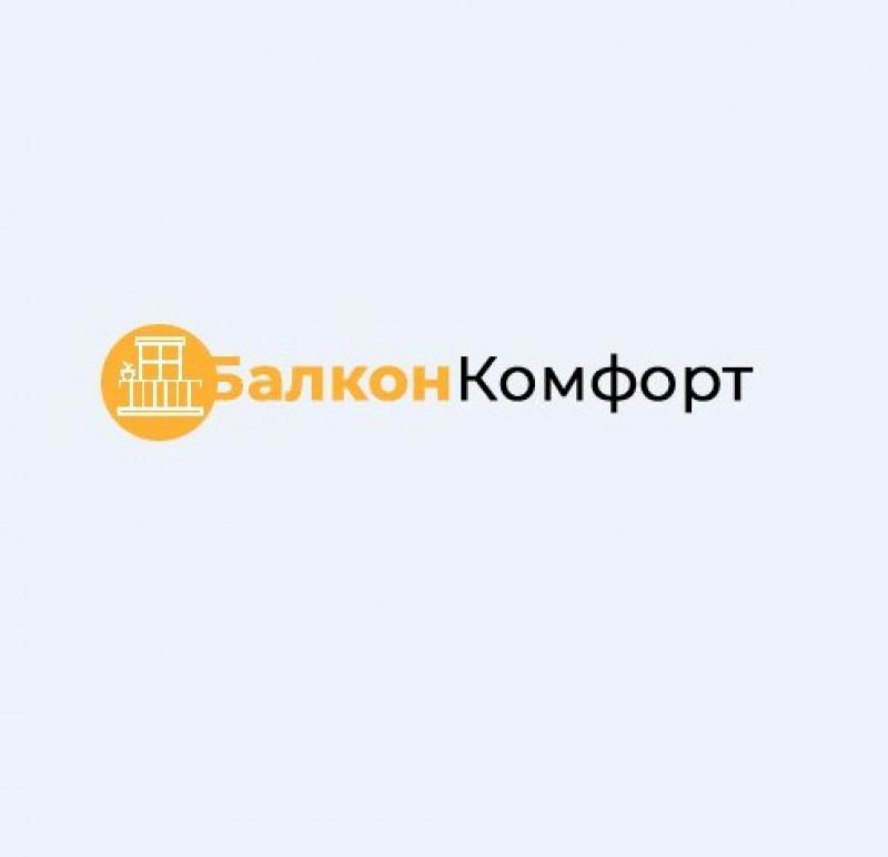 Балкон Комфорт, ул. Волкова, 70