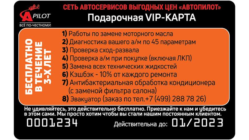 Автосервис Автопилот Кузьминки, Волжский Бульвар квартал 114А, к3с2, Бывшее бомбоубежище