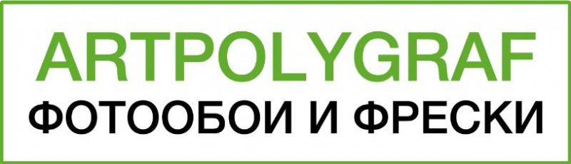 АРТПОЛИГРАФ, ул. 1-й Панковский проезд, 1п